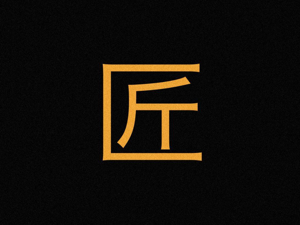 טקומי ביפנית